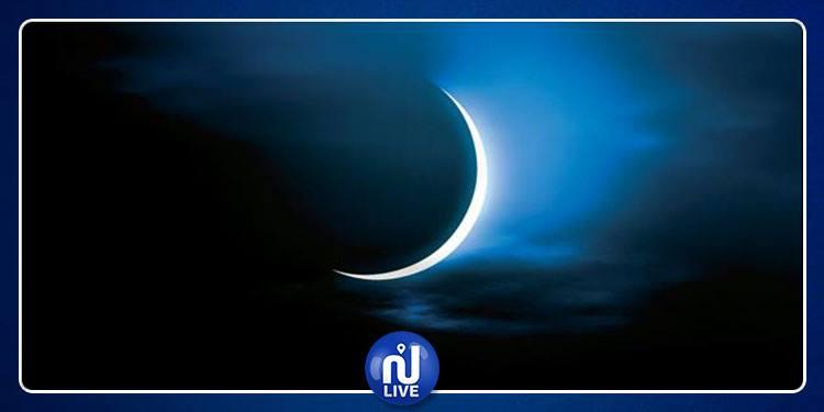 رسميا: غدا بداية السنة الهجرية الجديدة 1441