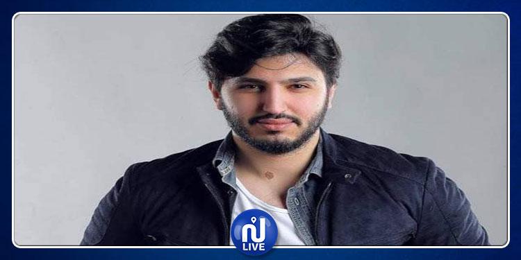 محمد فضل شاكر يطرح جديده (فيديو)