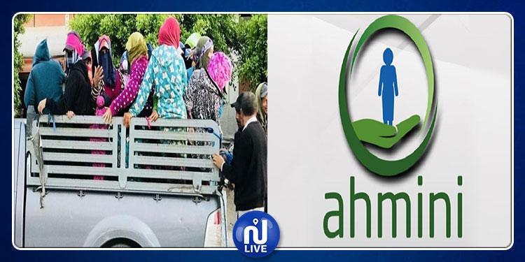 انخراط حوالي 8000 امرأة ريفية في منظومة ''احميني''
