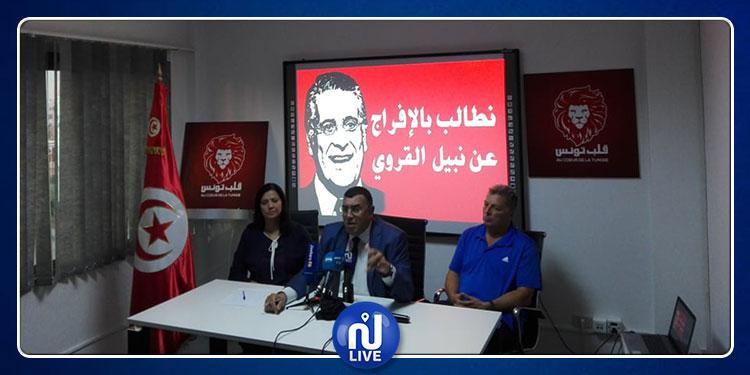سميرة الشواشي: حزب قلب تونس يطالب بالافراج الفوري عن مرشحه للرئاسة نبيل القروي
