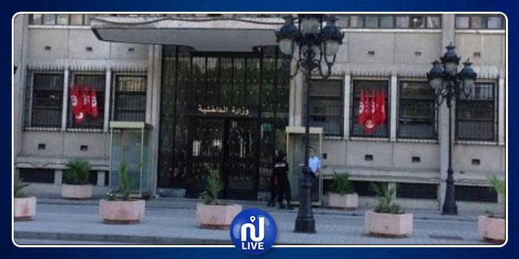 'فديت وكرهت البلاد'..ايقاف شاب رشق وزارة الداخلية بالحجارة