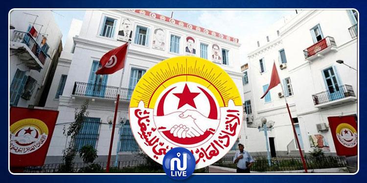 المكتب التنفيذي الوطني لاتحاد الشغل يجتمع غدا بصفة عاجلة