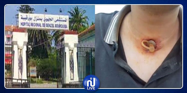 بنزرت: شاب في مقتبل العمر يصبح ضحية أزمة التبنيج بالمستشفى الجهوي بمنزل بورقيبة (فيديو)