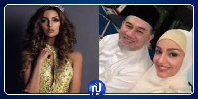 زوجة ملك ماليزيا السابق تكشف عن حياتها الشخصية معه!