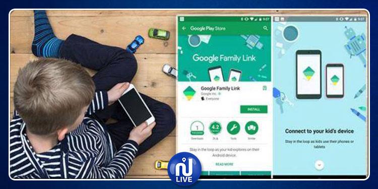 Family Link, le nouveau contrôle parental de Google