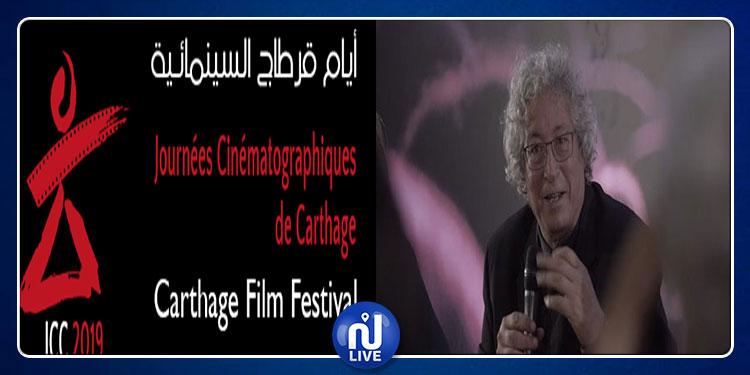 ستحمل اسم المنتج الراحل نجيب عياد: تونس تشارك بـ12 فيلما في أيام قرطاج السينمائية