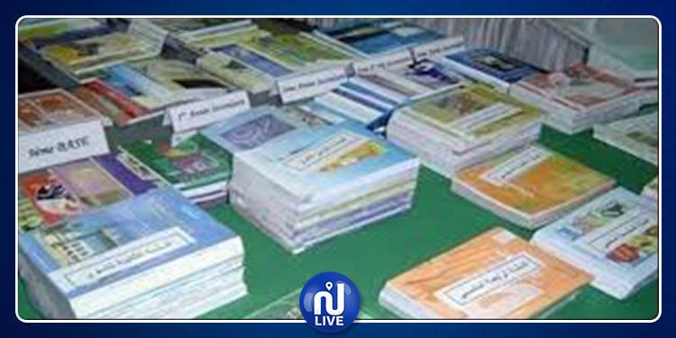 أسعار الكتب المدرسية..وزارة التربية توضح