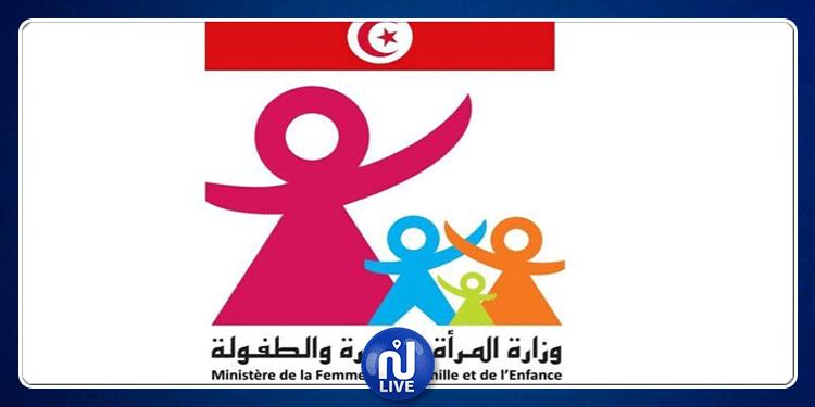 التمديد في آجال الترشح للجائزة الوطنية لحقوق الطفل