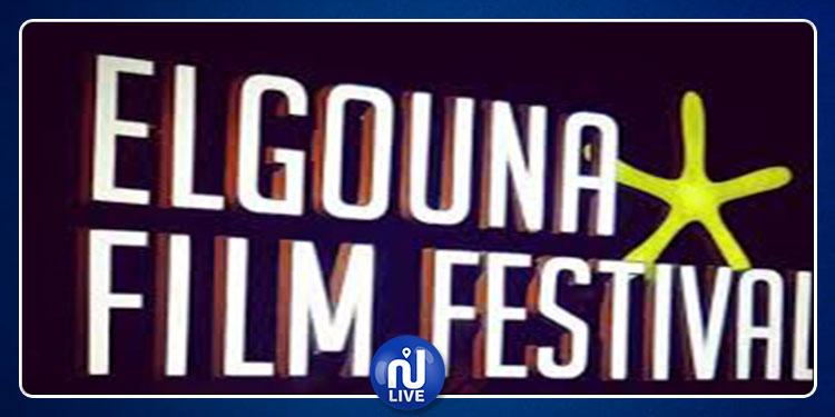 مهرجان الجونة : للسينما التونسية نصيب في البرمجة