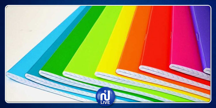 سليانة : تزويد المكتبات بحوالي 61 ألف نسخة من الكراس المدّعم
