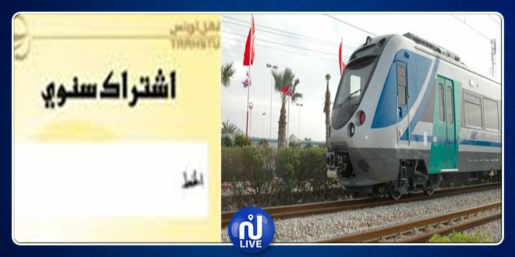 اليوم: انطلاق بيع اشتراكات التنقل على قطارات الأحواز الجنوبية