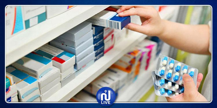 وزارة الصحة تسحب الأدوية التي يستعمل فيها مكون ''رانتيدين'' من الأسواق