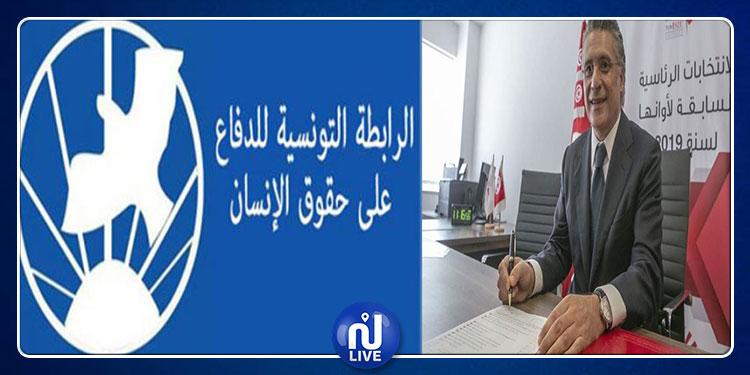 رابطة حقوق الإنسان تدعو إلى تمتيع  المرشح الرئاسي نبيل القروي بكامل الحرية للقيام بحملته الإنتخابية