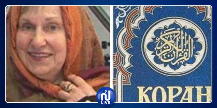 وفاة فاليريا بوروخوفا مترجمة القرآن إلى اللغة الروسية