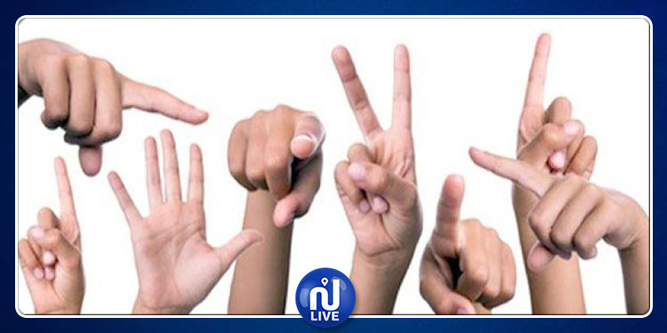 تظاهرة تحسيسية في قبلي للتعريف بلغة الإشارة