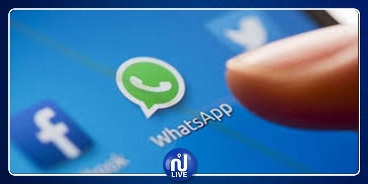 في هذه الحالة: الشرطة ستجبر 'فيسبوك' و'واتساب' عن كشف الرسائل