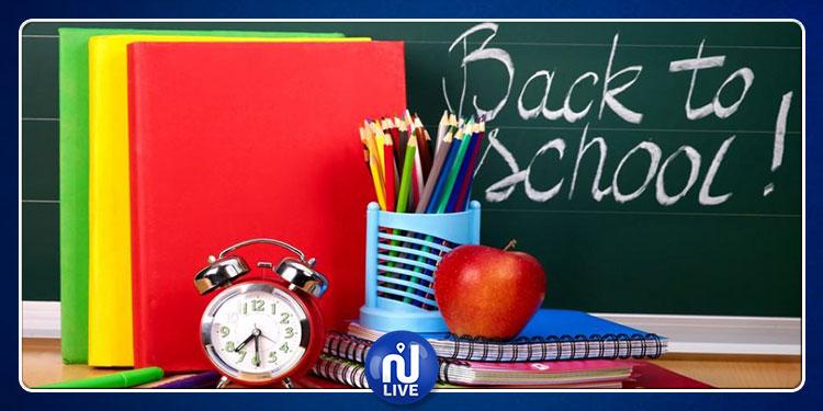 نصائح مهمة لانجاح العودة المدرسية