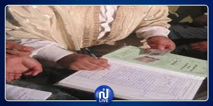 نقابة عدول الإشهاد ترفض تقديم منظوريها تقارير عن حرفائهم لوكيل الجمهورية