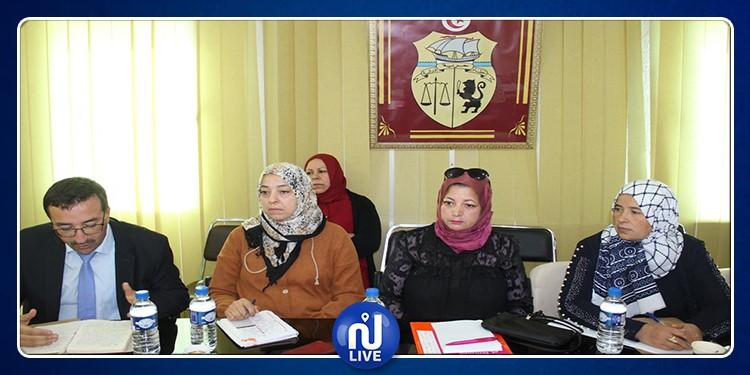 تركيز التنسيقية الجهوية لمقاومة العنف ضد المرأة بولاية سليانة