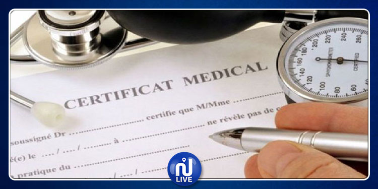 مراقبة إدارية للرخص المرضية بـ 5 أيام أو أكثر
