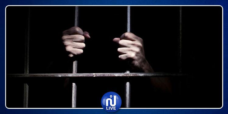 إصدار 3 بطاقات إيداع بالسجن في حق مغني راب شُهر ''كيلا''