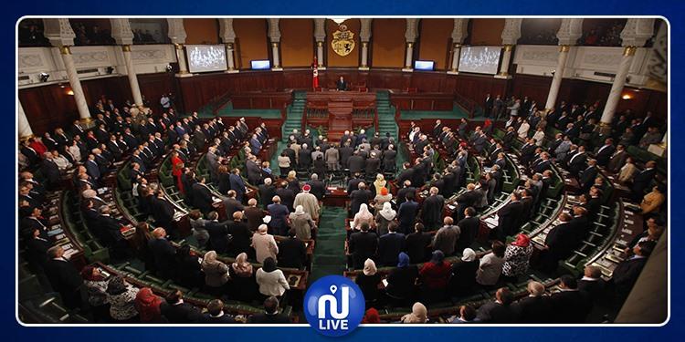 المهمة الأخيرة للبرلمان التونسي الحالي