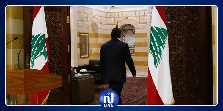 خلال الساعات القادمة..  رئاسة الجمهورية اللبنانية تصدر  بيانابشأن استقالة الحريري