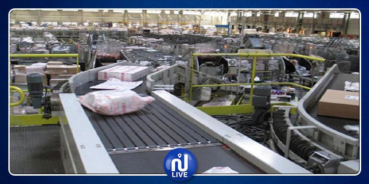 تراجع الانتاج الصناعي لتونس..التفاصيل في أرقام