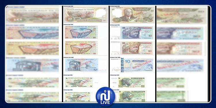 31 ديسمبر 2019:  آخر أجل لاستبدال الأوراق النقدية من فئات 10 و5 دنانير (صور)