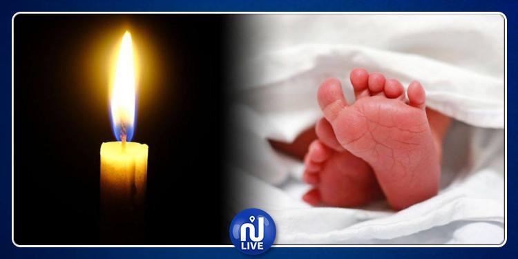 أنجبت مولودها على ضوء الشموع