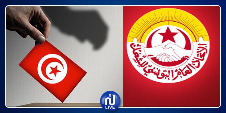 اتحاد الشغل يقدم تقرير المرصد النقابي لملاحظة الانتخابات