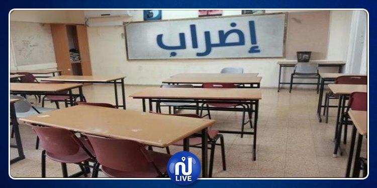 سيدي بوزيد: إضراب بكافة اعداديات ومعاهد المزّونة