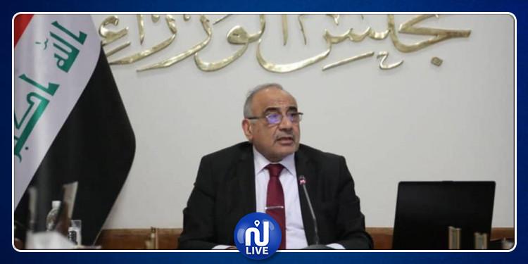 العراق: رئيس الوزراء يتعهد بإلغاء التفاوت المعيشي وتحقيق العدالة