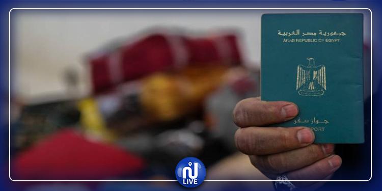 21 مصريا يتنازلون عن جنسياتهم مقابل جنسيات أخرى