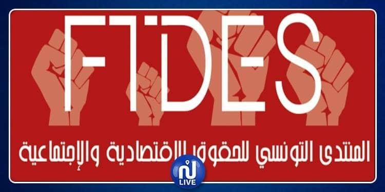 ممثلوا الحركات الإجتماعية يوجهون رسالة إلى رئيس الجمهورية