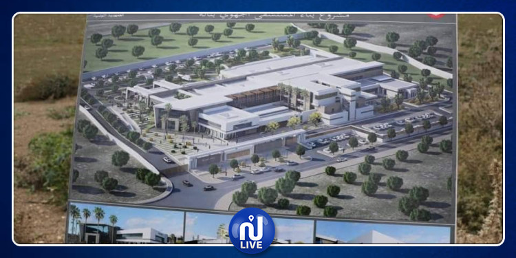 فيفري 2020: إنطلاق أشغال إنجاز المستشفى الجهوي الجديد بتالة