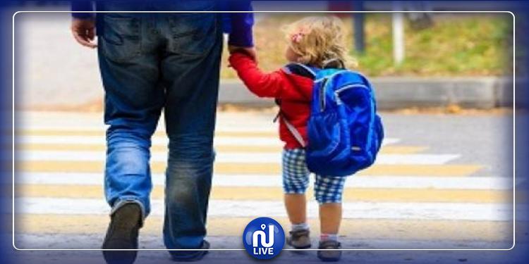 الترفيع في منحة الأطفال المنتفعين ببرنامج الإيداع العائلي