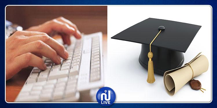 المعهد العالي لتكنولوجيا المعلومات والاتصال يصدر شهادات التخرج الكترونيا
