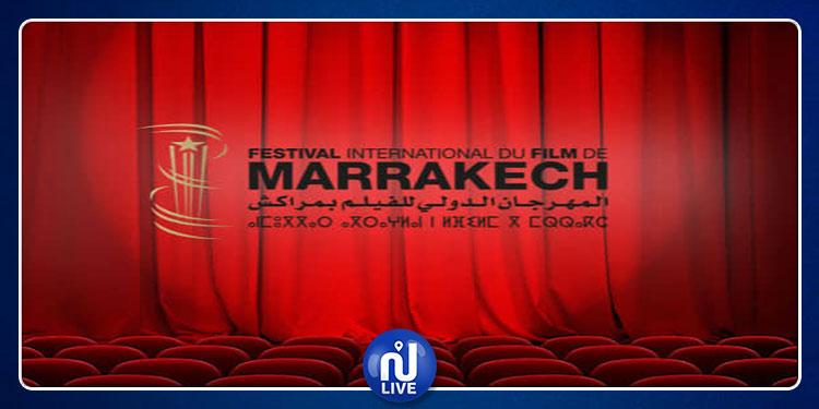 4 أسماء عالمية سيكرمها مهرجان الفيلم بمراكش في دورته الـ 18