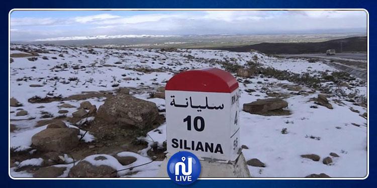 سليانة: اعفاء المدير الجهوي للتجهيز واحتجاج عدد من الاطارات
