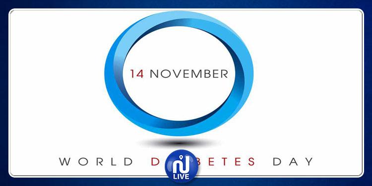 تونس تختار شعار التثقيف العلاجي لمرضى السكري وعائلاتهم
