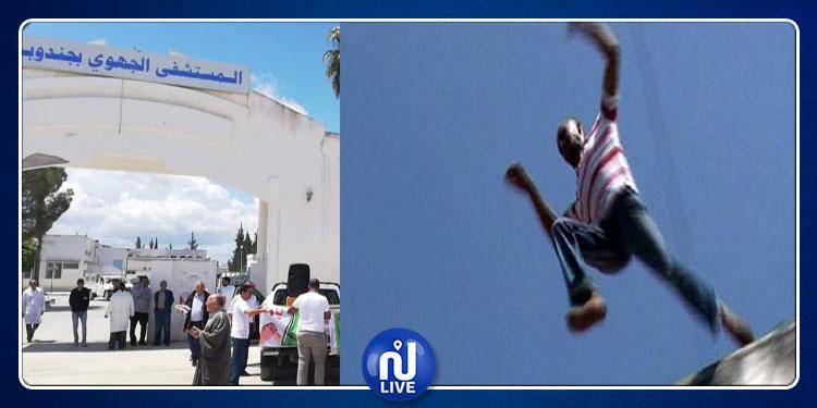 جندوبة: وفاة شيخ ألقى بنفسه من الطابق الثاني للمستشفى الجهوي