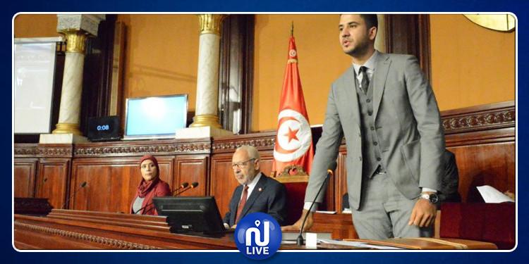 نص أداء اليمين الدستورية بمجلس نواب الشعب