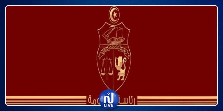 رئاسة الحكومة تعلن 4 تعيينات وزارية بالنيابة