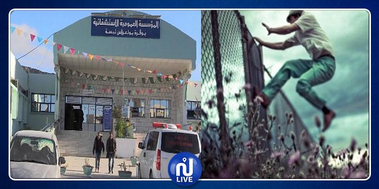 الجزائر: فرار سجين تونسي من مستشفى بتبسة