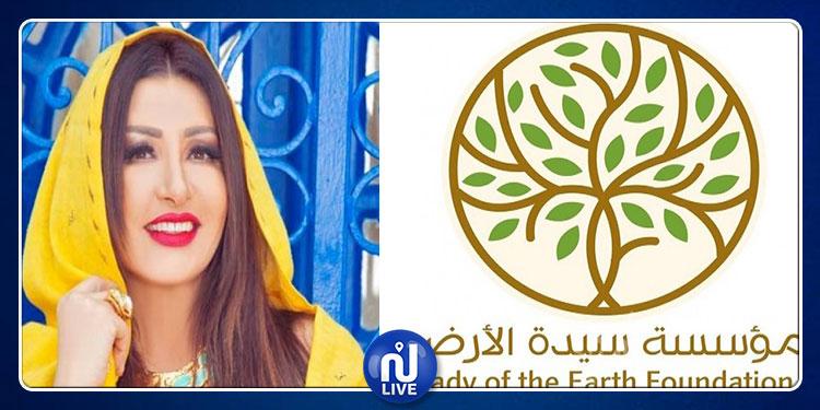 مؤسسة سيدة الأرض الفلسطينية تختار لطيفة العرفاوي شخصية العام الفنية