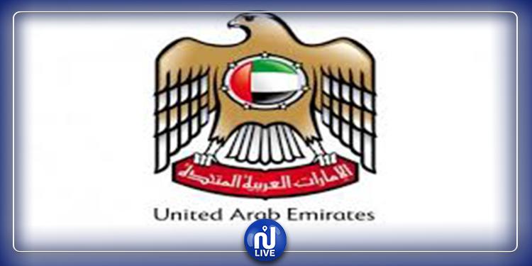الإمارات تدعو رعاياها لتجنب ارتداء الساعات والمقتنيات الثمينة