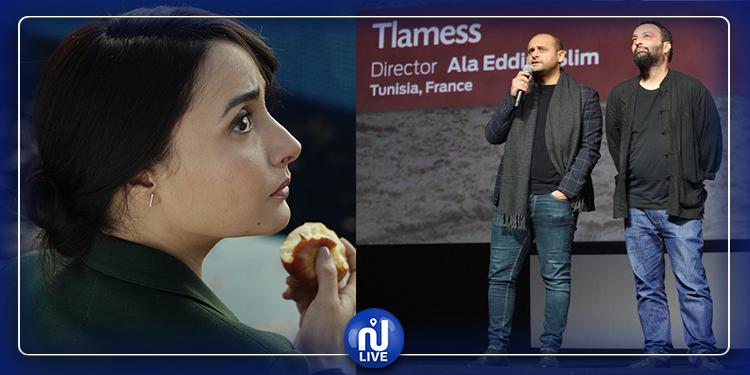 المهرجان الدولي للفيلم بمراكش..طلامس يشارك في المسابقة الرسمية