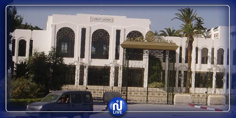 توضيح من البرلمان بخصوص منع الصحفيين من دخول المقر بباردو