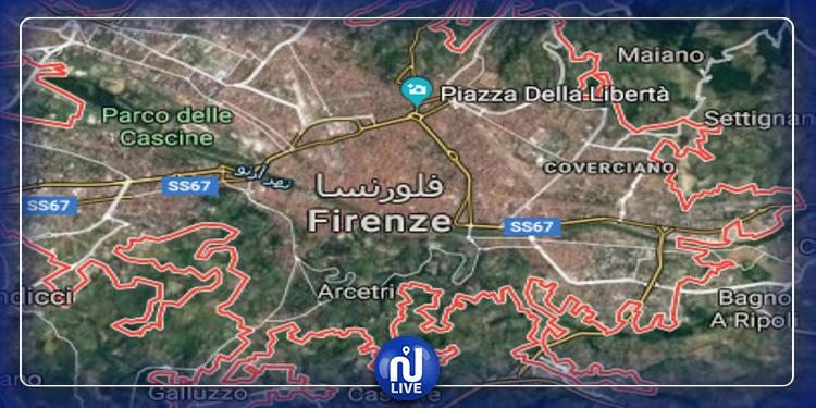 زلزال يضرب فلورنسا الإيطالية